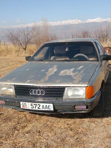 audi a5 2 tfsi в Кыргызстан: Audi 100 2.2 л. 1984