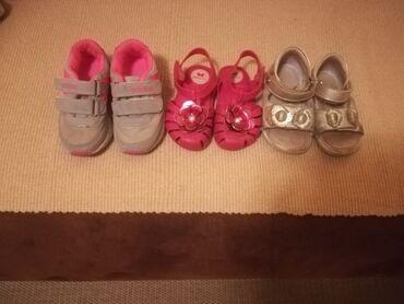 Dečija odeća i obuća - Crvenka: Decija obuca, patike i sandalice br 23.UG 14cm. Cena za sva 3 para je