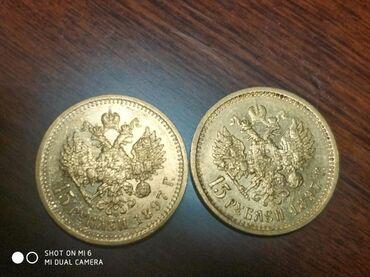 Монеты - Кыргызстан: Куплю золотые монеты