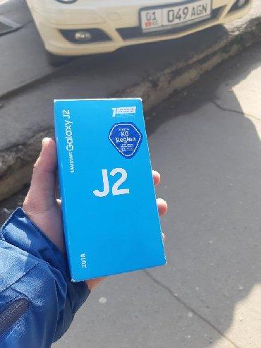 Samsung noutbuki - Кыргызстан: Новый Samsung Galaxy J2 Pro 2018 16 ГБ Черный