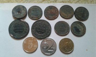 Продаю старые монеты  1883..1903.1904.1910.1913 1893.1914.1903. в Бишкек