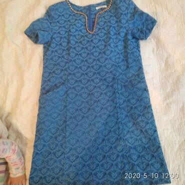 куплю платье в Кыргызстан: Платье из жаккарда Mia