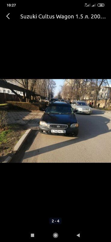 lada priora универсал в Бишкек: Suzuki Swift/Cultus 1.6 л. 2000 | 280 км