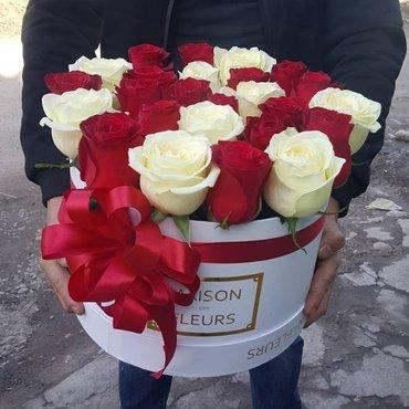 Цветы в бишкеке  доставка заказывайте по телефону    в Бишкек
