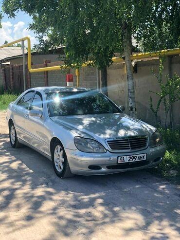 Транспорт - Новопокровка: Mercedes-Benz 500 3.2 л. 2002 | 3500000 км