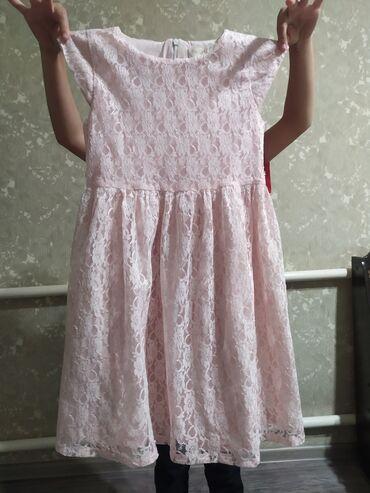 Детский мир - Студенческое: Платье на девочку 8 9 10 лет