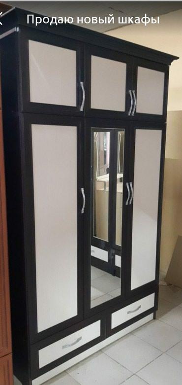 Новый мебель шкаф в Бишкек