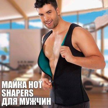 hot shapers - Azərbaycan: Ariqladici geyimÖz bədən formasının qulluğunda duran kişilər üçün Hot