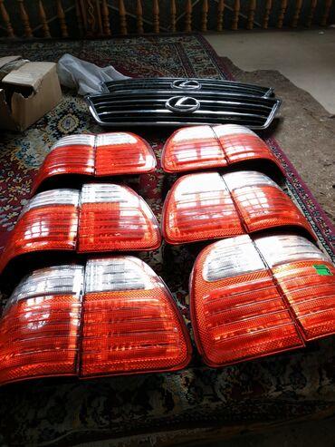 �������������� 470 �� �������������� в Кыргызстан: Lx 470  Плафоны на Lx 470 Фарины на lx 470