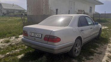 Mercedes-Benz в Ак-Джол: Mercedes-Benz E 320 3.2 л. 1998 | 3 км