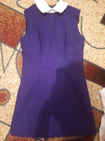 Платье синее Размер s На худую девушку
