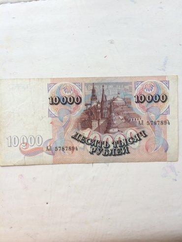 10000р-1992-1000с 5000р-1992-700с 1000р-1991-500с в Каиндах