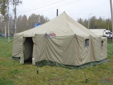 Палатки в Кыргызстан: Продаю палатки на заказ . брезент советский ширина полтора метра