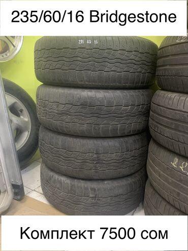 Комплект 235/60/16 Bridgestone H/TЦена 8000 сом за