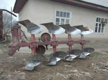 сельхозтехника в Кыргызстан: Продаю Плуги и другие сельхозтехники, пресс-подборщики
