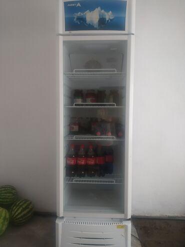 Техника для кухни - Кок-Ой: Новый Холодильник-витрина Белый холодильник Avest