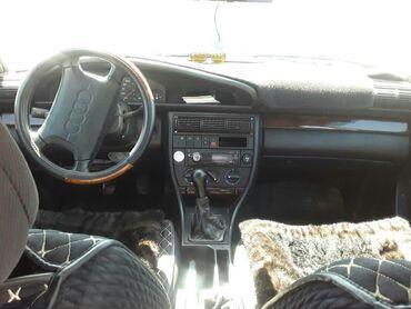 Audi в Кемин: Audi S4 2 л. 1991 | 1 км