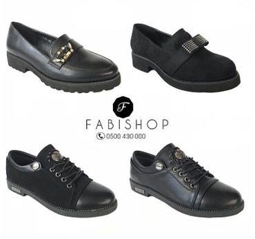 Много новой обуви по доступной цене! Спешите к нам в магазин! в Бишкек