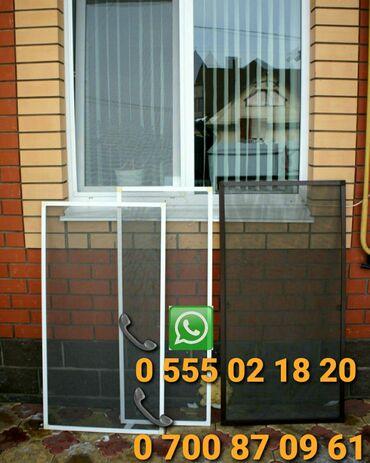 Москитные сетки на окна и двери в Бишкеке — цены от производителя.  До