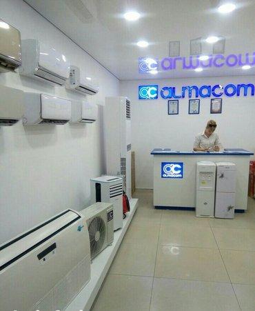 """кондиционеры """" almacom """" оптом и в розницу гарантия 3 года опытные ква в Бишкек"""