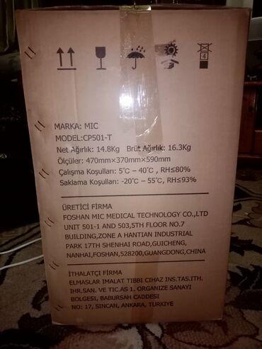 бытовая техника каракол в Кыргызстан: Продаю