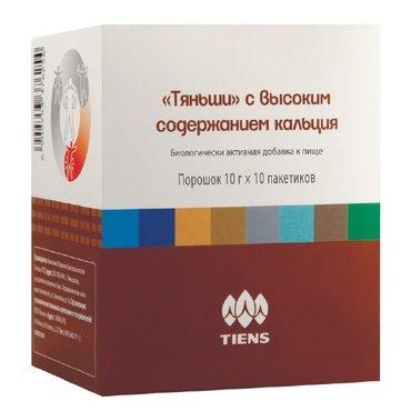 «Тяньши» с высоким содержанием в Бишкек