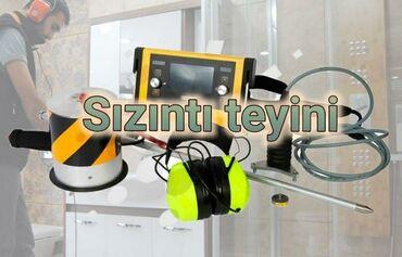 su sizma aparati satilir in Azərbaycan | SANTEXNIK USTALARI: Santexnik | Sızıntıların təmiri