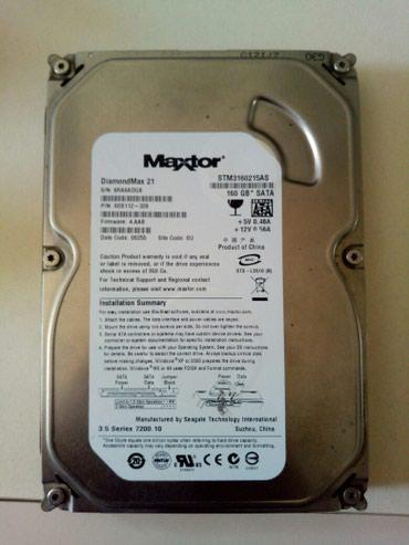 Bakı şəhərində Hard disk