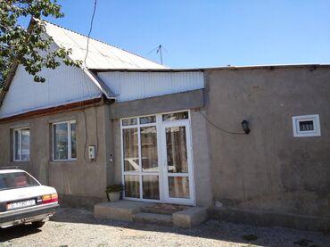 Недвижимость - Арчалы: 40000 кв. м 5 комнат