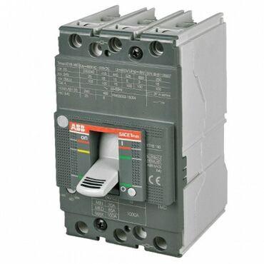 Автоматические выключатели ABB 3 полюсные от 40А до 160А. Европейское
