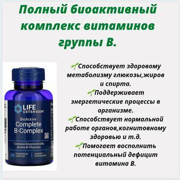 Для укрепления иммунитета