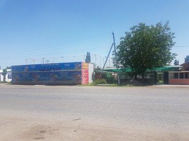 Срочно Продаю Дом с бизнесом на в Бишкек