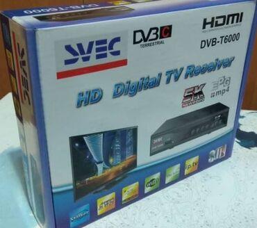 Приставка SVEC для цифрового ТВ Санарип. доставка 200 сом