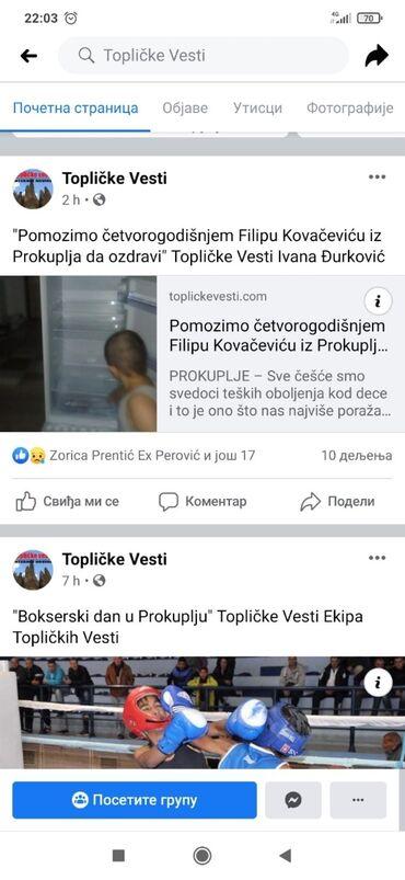 Bodi - Smederevo: Bodi