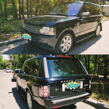 Land Rover - Кыргызстан: Land Rover Range Rover 4.2 л. 2008 | 181000 км