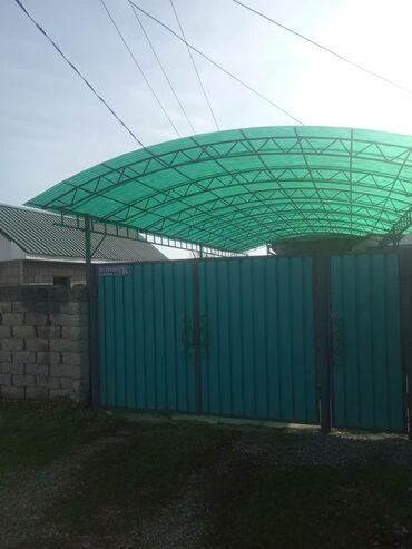 Продажа квартир - 4 комнаты - Бишкек: Продается квартира: Кант, 4 комнаты, 90 кв. м
