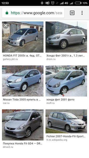 Куплю авто в рассрочку в Бишкек