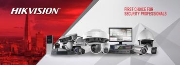 Системы - Кыргызстан: Видеонаблюдение Профессиональный монтаж на складских помещениях