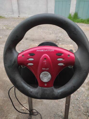 Игровой руль с педалями, состояние на фото, все работает. 1000 сом без