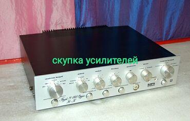 советский рупорную колонку в Кыргызстан: Куплю усилители уселок уселитель звука скупка уселков скупка усилителе