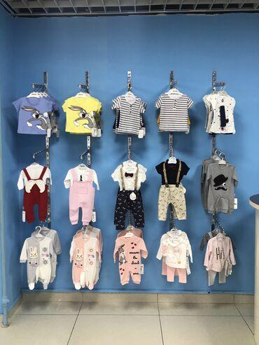 Качественная одежда для вашего малышаОдежда для новорождённых