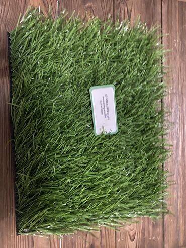 газон-искусственный-цена в Кыргызстан: Искусственный газон. Производство Турция. Прямые поставки завода
