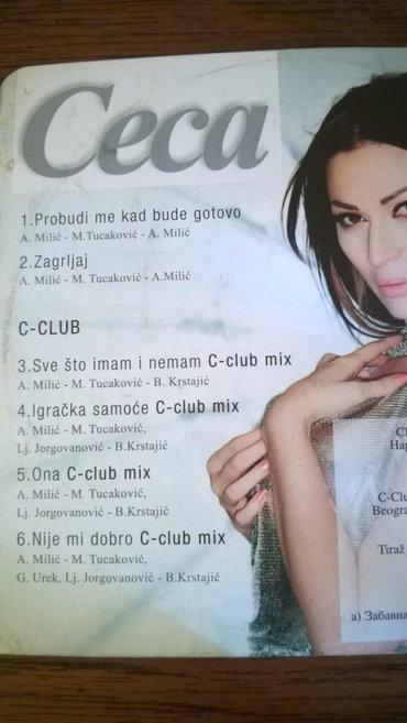 Ceca c klub - Beograd