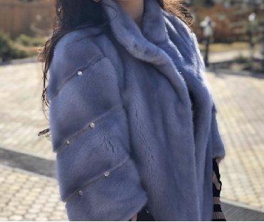 Женская одежда - Бишкек: Продаю норковую шубу . Автоледи.Мех самого дорогого качества