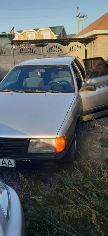 48 объявлений: Audi 100 2.2 л. 1987