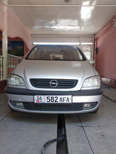 аскона-опель в Кыргызстан: Opel Zafira 1.6 л. 2000 | 300000 км