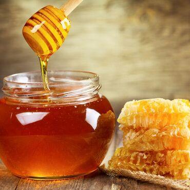 75 объявлений: Токтогульский мёд.  200сом /кг