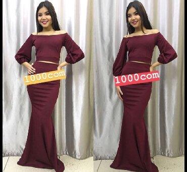 Женская одежда в Чаек: Размер 44