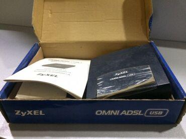 adsl-modem - Azərbaycan: Tecili Zixel ADSL modem satilir !