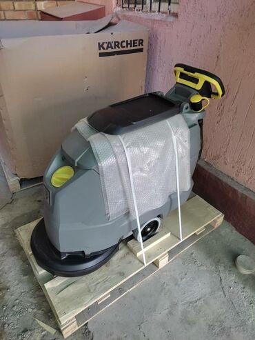 шлифовальная машина для пола аренда в Кыргызстан: Поломоечные машины karcher bd 50/50 cновые, в заводской упаковкес